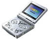 Game Boy Advance SP Tribal Limited Edition