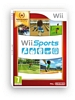 Nintendo Selects : Wii Sports (Nintendo Wii)