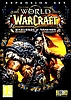 World of Warcraft: Warlords of Draenor (PC/Mac)